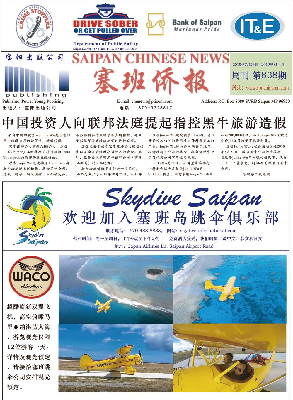 cover page [转换].jpg